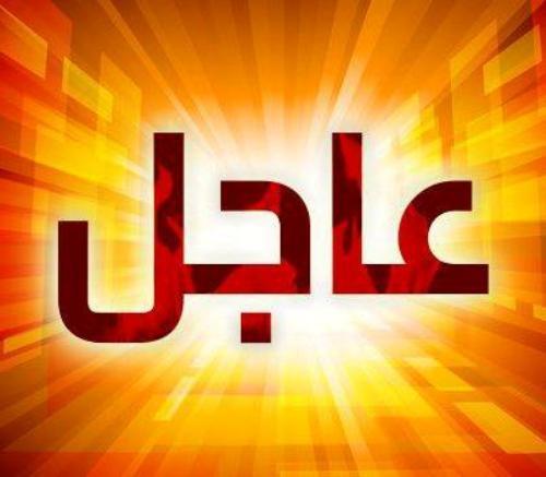 15a2df1dd1ee9 تسريبات خطيرة حول تعيينات مشبوهة بالمديرية الجهوية لبريد المغرب بالعيون